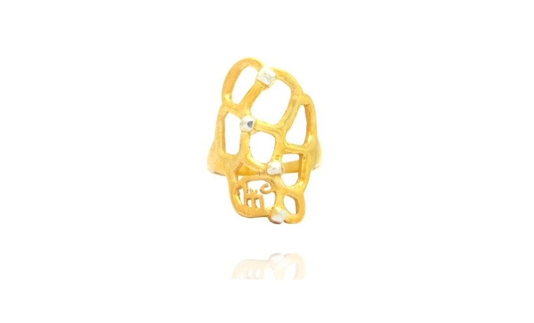 Caged Bee Hive Ring