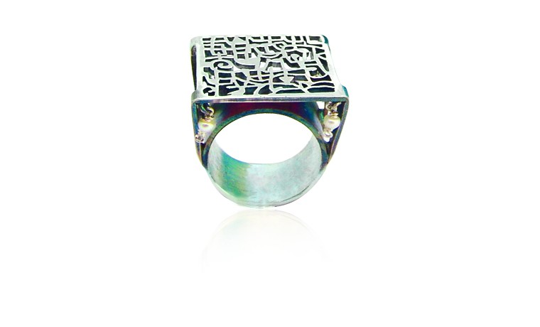 Contemporary Nostalgia Ring