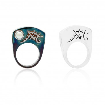 Heritage Double sided Ring